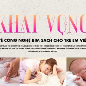Khát vọng về công nghệ bỉm sạch cho trẻ em Việt Nam - DND BROTHERS